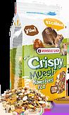 Crispy Muesli Hamster